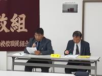 議運:西山博文先生(左)、遠藤峰夫先生(右)