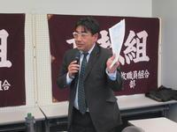 質疑を行う西山博文先生(相馬)